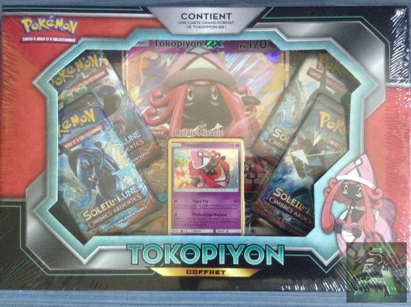 Vos derniers achats de jeux vidéo, accessoires, goodies, etc...  Tokopi11