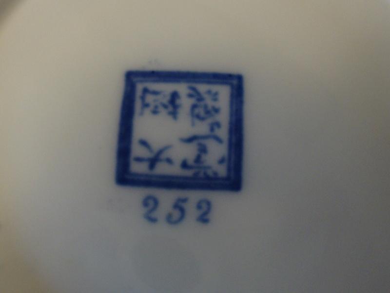 chinese mark 02110