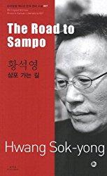 HWANG Sok-Yong  418mup10