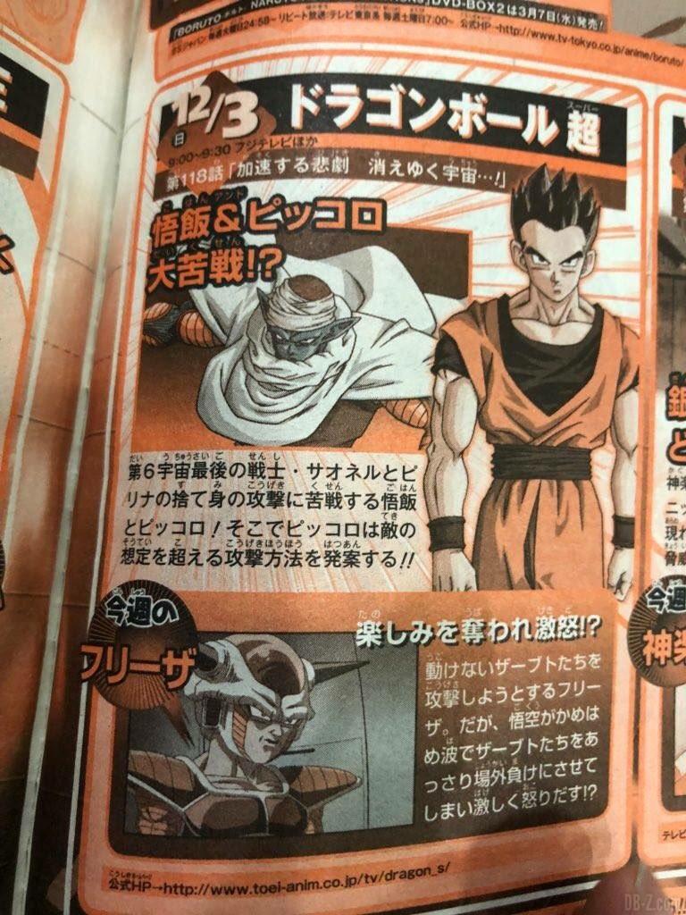 [NEWS] RPG Dragon Ball Z ! Édition 1. Dbs-1110