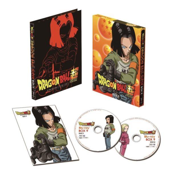 [NEWS] RPG Dragon Ball Z ! Édition 1. Dbs_jp10
