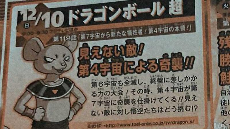 [NEWS] RPG Dragon Ball Z ! Édition 1. Dragon10