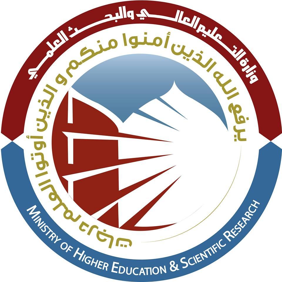 الحدود الدنيا للقبول المركزي في العراق 2021-2020 للفرعين العلمي والادبي 14606510