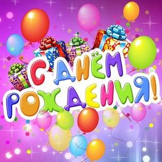 Поздравления  с праздниками! - Страница 20 Img-1110
