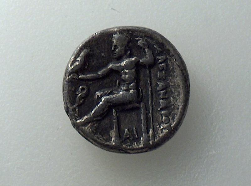 Monnaie grecque à identifier Hpim1011