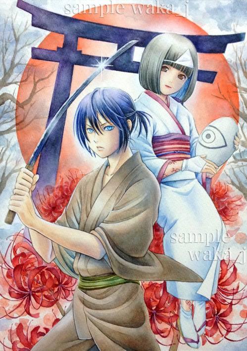 Hit or Miss? Version manga - animé - Page 16 27750010