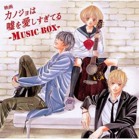 Hit or Miss? Version manga - animé - Page 31 C53bec10