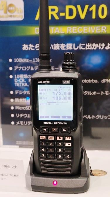 Tag scanner sur La Planète Cibi Francophone Aor-ar10