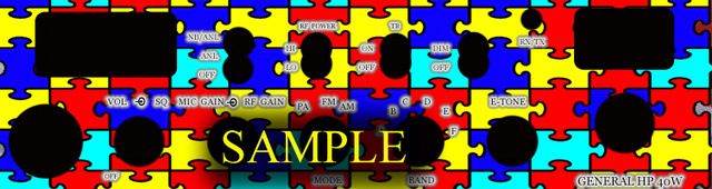 Plaque tuning de façade de postes mobile Autism10