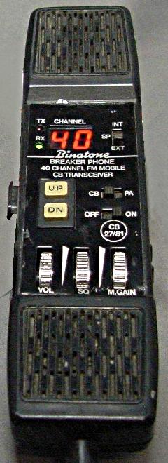 Binatone Breakerphone (Mike (Mobile) Binato11