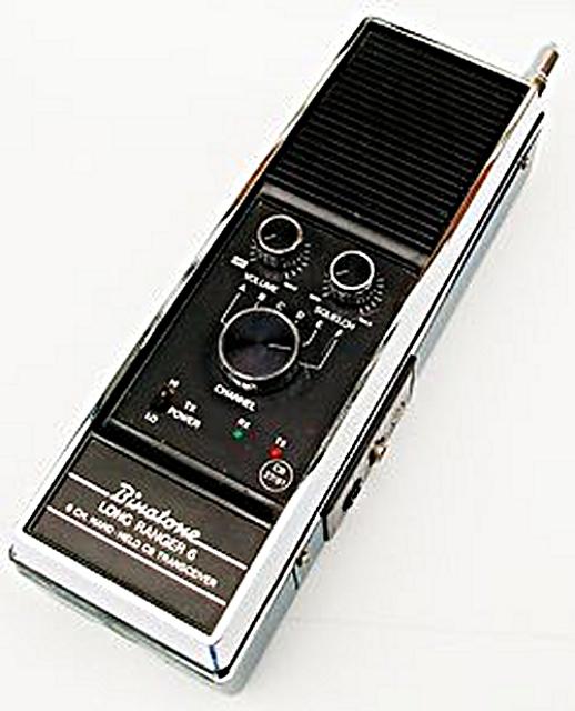 Binatone Long Ranger 6 (Portable) Binato12