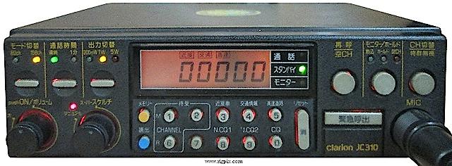 Alinco DP-500 (Mobile) Clario17