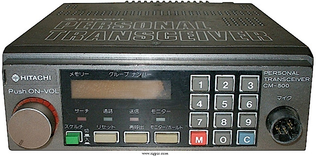 Hitachi CM-500 (Mobile) Hitach10