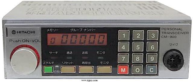 Hitachi CM-900 (Mobile) Hitach11