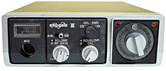 Hy-Gain III (2703) (Mobile) Hy-gai14