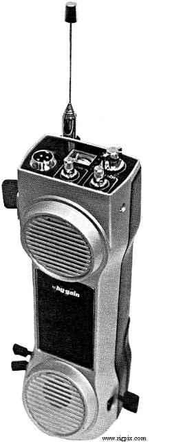 Hy-Gain 12 (1292) (Portable) Hygain15