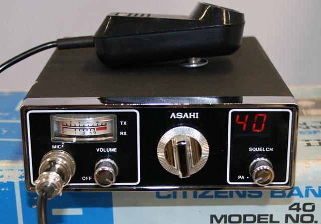 Asahi 4023 (Mobile) Img_2711