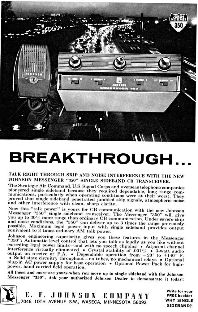 Johnson Messenger 350 (Mobile) Johnso11