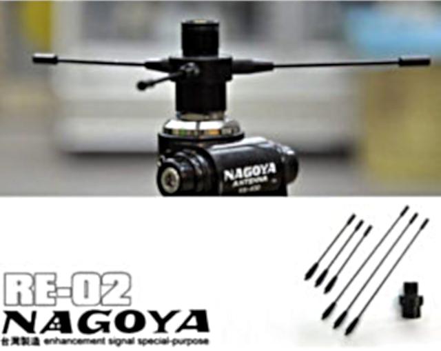 Kit Nagoya RE02 Radial (Radians pour station mobile) Nagoya11