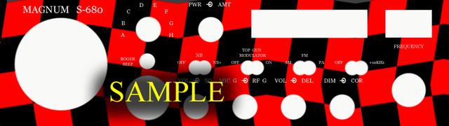 Plaques tuning de façade de postes mobile - Page 3 Red_bl10