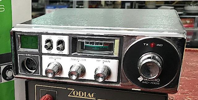 Irradio MC-700S (Mobile) S-l16036