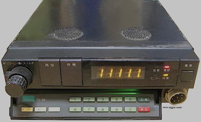 Sansui TX-99 (Mobile) Sansui11
