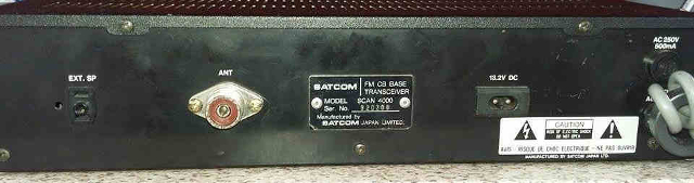 Satcom Scan 4000 (Base/Mobile) Satcom11