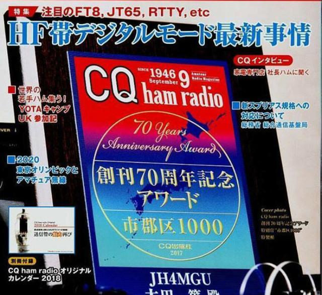 """Il y en a pour qui la Radio c'est du """"chinois"""" Screen35"""