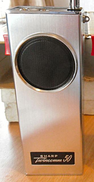 Sharp Twincomm 50 CBT-50 (Portable) Sharp_12