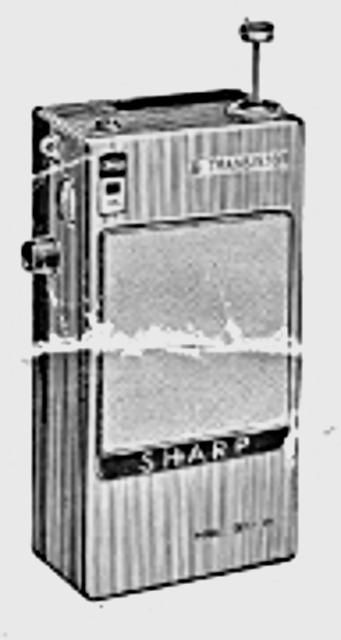 Sharp CBT-II (Portable) Sharp_15