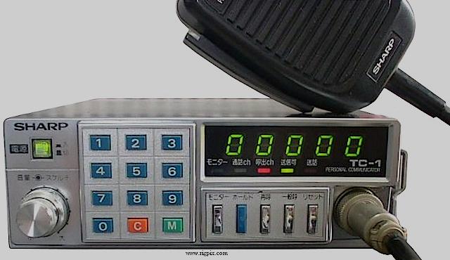Sharp TC-1 (Mobile) Sharp_18