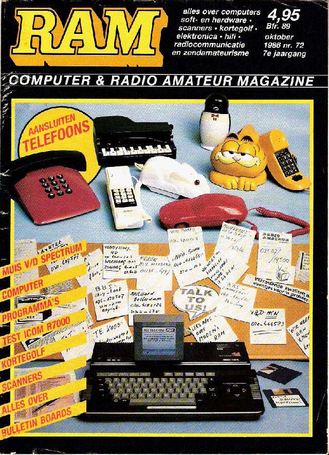 RAM (Magazine (USA)  Wpe51310