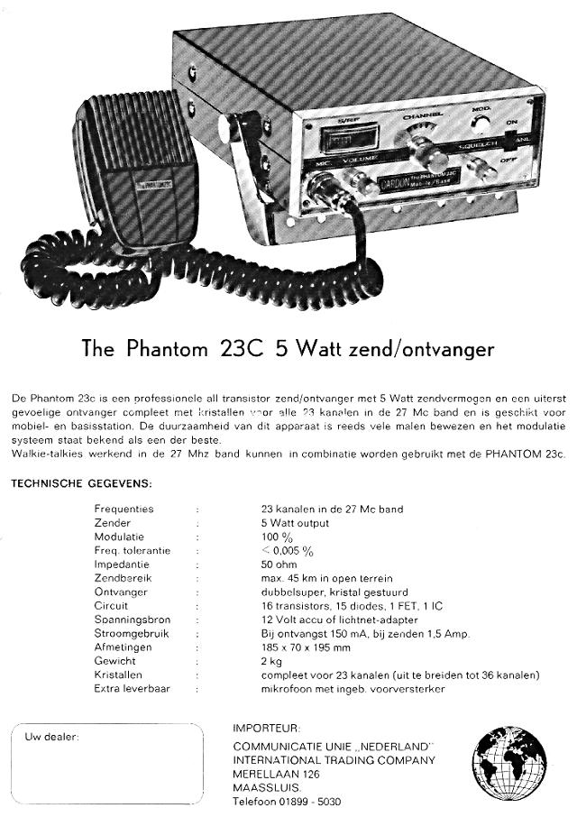 Cardon The Phantom23C (Mobile) Wpe77810