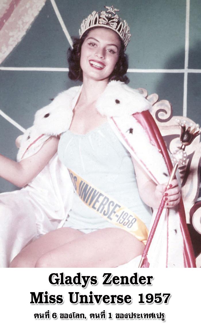 gladys zender, miss universe 1957. primera latina a vencer este concurso. - Página 2 26c0c510