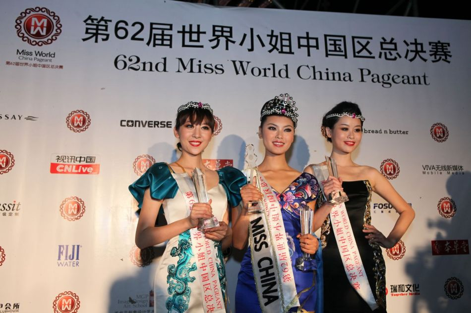 wenxia yu, miss world 2012.  - Página 11 30829_13