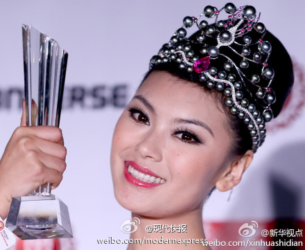 wenxia yu, miss world 2012.  - Página 11 62bfcf10