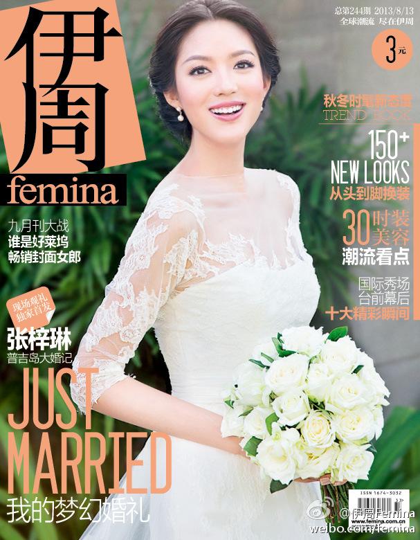 zilin zhang, miss world 2007. - Página 11 64669b11