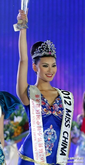 wenxia yu, miss world 2012.  - Página 11 67645f12