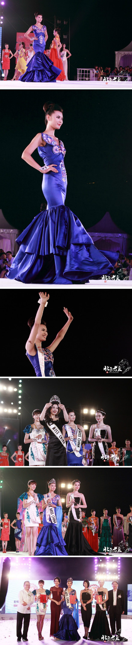 wenxia yu, miss world 2012.  - Página 12 6d9b2510