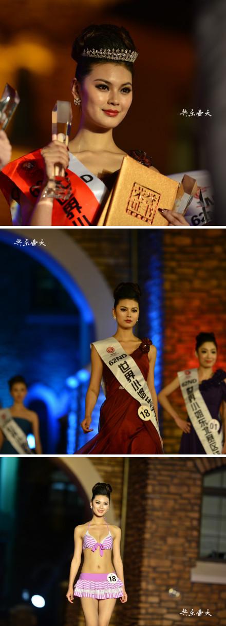 wenxia yu, miss world 2012.  - Página 12 6d9b2512