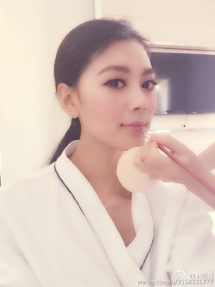 wenxia yu, miss world 2012.  - Página 4 80687e12