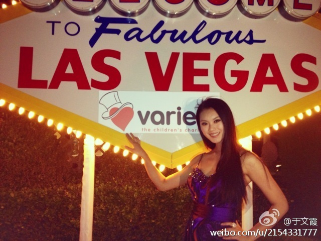 wenxia yu, miss world 2012.  - Página 6 80687e26