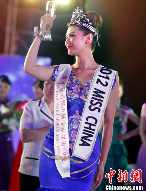 wenxia yu, miss world 2012.  - Página 11 U334p410