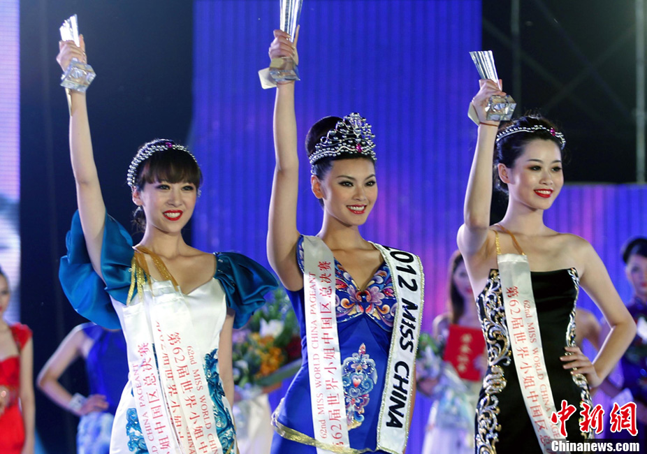 wenxia yu, miss world 2012.  - Página 11 U334p412
