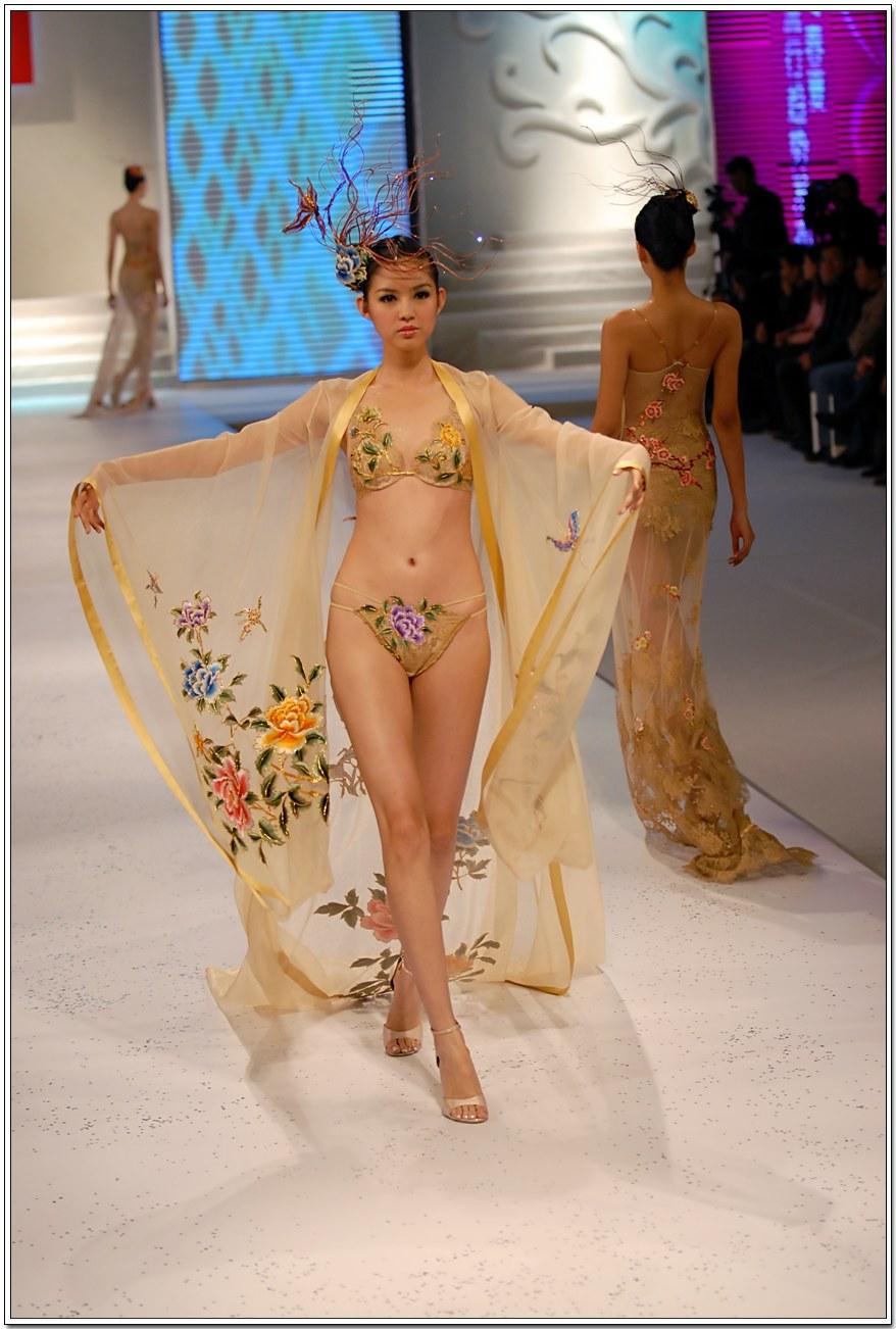 zilin zhang, miss world 2007. - Página 2 Zhang_10