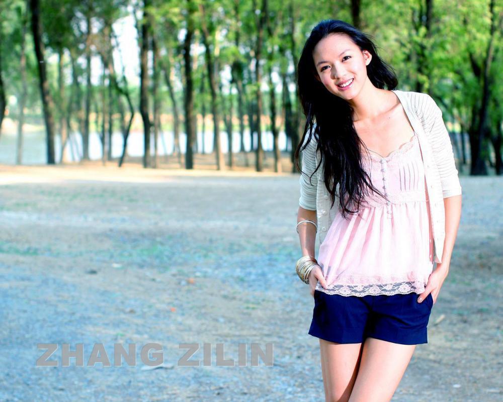 zilin zhang, miss world 2007. - Página 2 Zilin-10