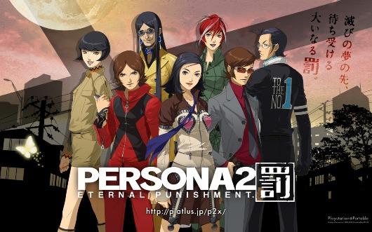Shin Megami Tensei: Persona - ペルソナ Person19