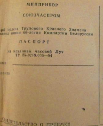 Бытовые радиоприёмники СССР - Страница 4 Iaei_210