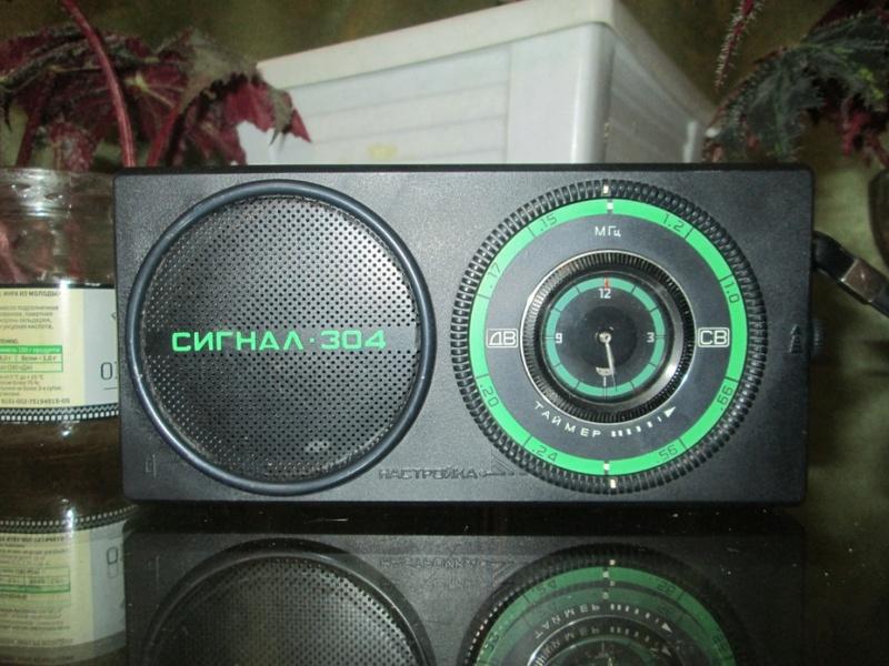 Бытовые радиоприёмники СССР Img_0311