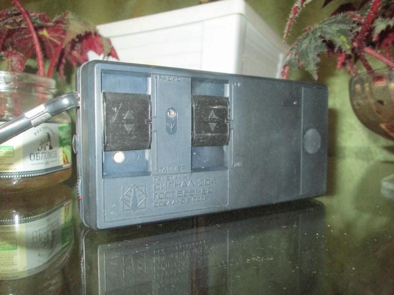 Бытовые радиоприёмники СССР Img_0312